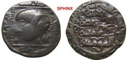 World Coins - 491RH2) Lu'luids of Mosul. Badr al Din Lu'lu'. 1234-1259 AD. � Dirhem (24 mm, 6.08 gm). Al-Mawsil, Dated AH 631 (1233/34 AD). Diademed classical head left in dotted square, FINE