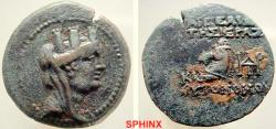 Ancient Coins - 560GREEK) AIGEAI IN CILICIA, AE22 MM, 5.48 GRAMS, 2ND TO 1ST CENT bc, OBV. TURRETED HEAD OF TYCHE RIGHT, REV. HORSE'S HEAD LEFT WITH MONOGRAM TO LEFT, SNG LEVANTE 1658, VF