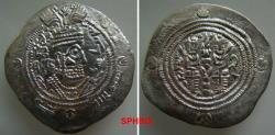 World Coins - 829GL0Z) EASTERN SISTAN CLASS III : Anonymous Khusru II type, circa late 80's-130's AH / 700's-750's AD, Ar dirham, 3.89 grms, 32 mm diameter, struck at SK (Sajistan) VF