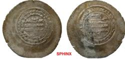 World Coins - 274RF7X) SAMANID, NUH II IBN MANSUR I, 365-387 AH/ 976-997 AD, AR MULTIPLE DIRHAM, 9.61 GRMS, HUGE 43 MM DIAMETER; STRUK AT KURAT BADAKHSHAN, DATE OBLITERATED, THIS IS THE RARE PUR