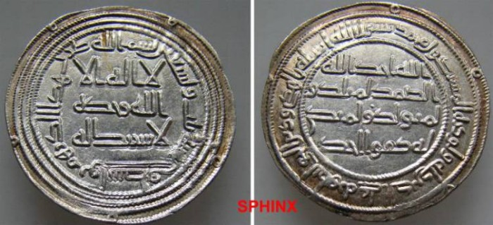 Ancient Coins - 22EKY1) THE UMAYYAD CALIPHATE, AL-WALID I, 86-96 AH / 705-715 AD, AR DIRHAM STRUCK AT THE MINT OF WASIT IN THE YEAR 93 AH, ALBUM TYPE # 128; LAVOIX # 350, IN VF+ CONDITION.