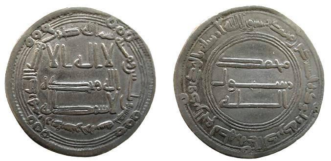 Ancient Coins - 1285CK) RARE DIRHAM OF AL-SAFFAH, ARDASHIR KHURRA 135 AH, VF+/XF