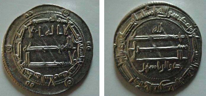 Ancient Coins - 2084ABS) ISLAMIC, ABBASSID, AL-MA'MUN, FIRST ABBASSID PERIOD, 194-218 AH/810-833 AD, AR DIRHAM, STRUCK AT MADINAT AL SALAM (present day Baghdad)IN THE YEAR 199 AH, CITING ZU'L RIYA