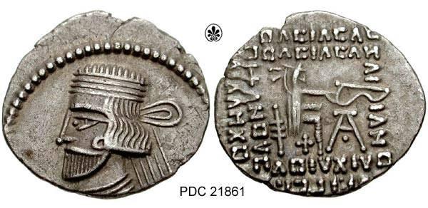Ancient Coins - PDC21861  Vardanes II (c. A.D. 55 - 58) AR Drachm; - Sellwood 69.14; 3.52 GRMS, 21X23 MM.