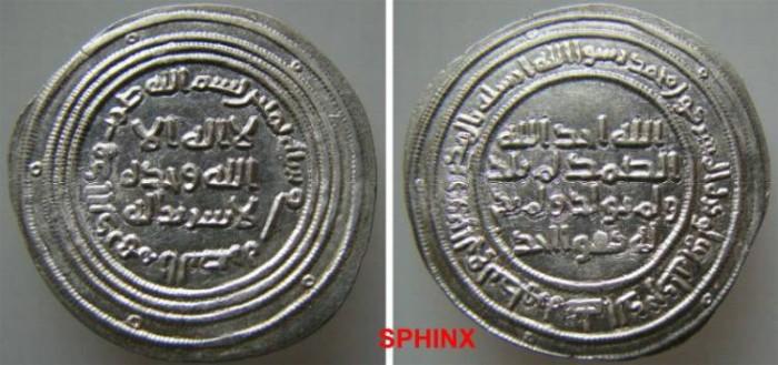 Ancient Coins - 80GC99) THE UMAYYAD CALIPHATE, ABDEL MALEK IBN MARWAN, 65-86 AH / 685-705 AD, AR DIRHAM STRUCK AT THE MINT OF AL-BASRA (IN PRESENT DAY IRAQ) IN THE YEAR 80 AH, ALBUM TYPE # 126; LA
