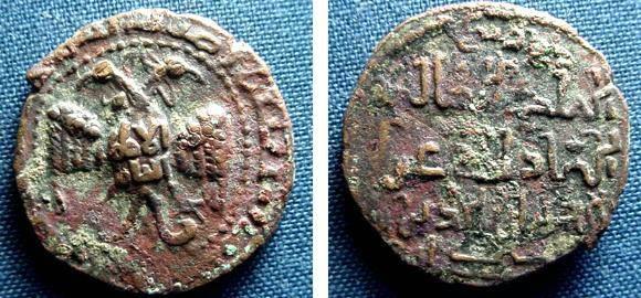 "Ancient Coins - 687L) Zengid Atabegs of Sinjar. ""Imad al-Din 24 mm Zengi II , AE dirham, 8.56 grams,  565-594 AH / 1170-1197 AD Double-headed eagle S&S # 79; VF."