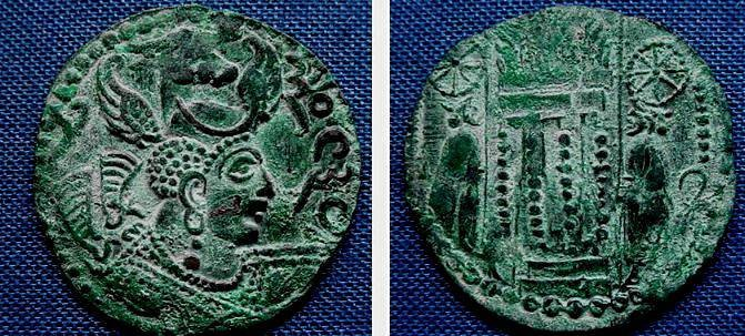 Ancient Coins - THE HEPHTALITES, CIRCA 475-560/576 AD, Kabul valley and Zabul; Series with Pehlevi legend and winged bull headress; AE drachm, with control mark on obverse; Mitchiner MACW- 1510/12
