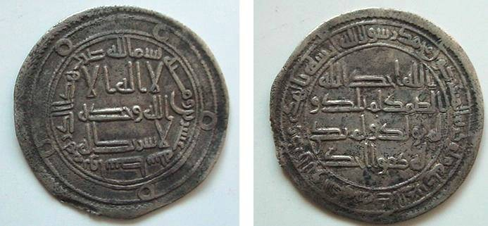 Ancient Coins - 620ARSLM) UMAYYAD CALIPHATE, HISHAM, 105-125 AH / 724-743 AD, AR DIRHAM STRUCK AT THE MINT OF WASIT IN THE YEAR 120 AH ALBUM TYPE # 137; LAVOIX # 520, IN FINE+/VF COND.
