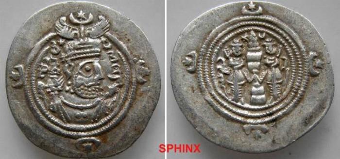 Ancient Coins - 260EMY1) SASANIAN EMPIRE, KHUSRU II, 590-627 AD,AR DARCHM, 4.06 GRAMS, SUPERB XF