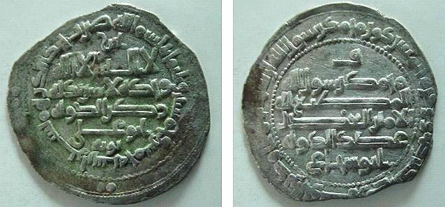 Ancient Coins - 534BHW) BUWEYHID, ADUD AL DAWLA ABU SHUJA'A 338-372 AH / 949-983 AD, AR DIRHAM STRUCK AT SHIRAZ IN 355 AH, WITH TITLE ADUD AL DAWLA AS NOMINAL VASSAL FOR RUKN AL DAWLA; A-1550.1