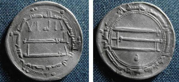 Ancient Coins - 808RLS) THE ABBASID CALIPHATE, FIRST PERIOD : AL-RASHID, HARUN, 170-193 AH / 786-809 AD, AR DIRHAM STRUCK AT THE MINT OF AL MOHAMADEYYA (PRESENT DAY TEHERAN) IN THE YEAR 191 AH ALB
