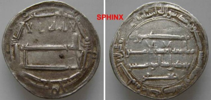 World Coins - 97EC2) ISLAMIC,  Abbassid, Harun Al-Rashid, First Period, 170-193 AH/ 786-809 AD, AR Dirham, MADINAT AL SALAM (PRESENT DAY BAGHDAD) 180AH, (mint and date clear),   His full name is