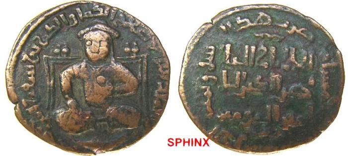 Ancient Coins - 127GE3) SALADIN, AYYUBIDS, AL-NASER YUSUF SALAHEDDIN I, 564-589 AH / 1169-1193 AD, AE DIRHAM, PICTORIAL TYPE, 30 MM, 12.15 GRMS, NO MINT (see balog 183B) dated 586 AH, RARE & VF
