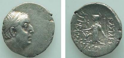 Ancient Coins - 492GREEK) CAPPADOCIA, ARIOBARZANES I, PHILOROMAIOS, 95-62 BC, AR DRACHM 3.785 GRAMS, SPEC. GRAVITY 10.02; OBV. BUST RIGHT, REV. ATHENA STANDING LEFT WITH NIKE, MONOGRAM IN L. FIELD