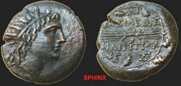 Ancient Coins - 575EK0) KINGS of MACEDON. Philip V. 221-179 BC. Æ Double Unit 25 mm (10.71 g, 11h). Struck circa 183/2 BC. Radiate head of Helios right / Winged thunderbolt; monogram above, two mo