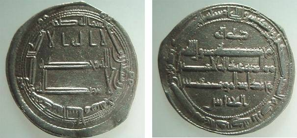 Ancient Coins - 197RK) THE ABBASID CALIPHATE, FIRST PERIOD : AL-AMIN, 193-198 AH / 809-813 AD, AR DIRHAM STRUCK AT THE MINT OF MADINAT AL-SALAM (PRESENT DAY BAGHDAD) IN THE YEAR 195 AH IN VF+ COND