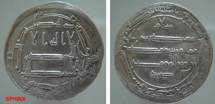 Ancient Coins - 24EH8) THE ABBASID CALIPHATE, FIRST PERIOD : AL-RASHID, HARUN, 170-193 AH / 786-809 AD, AR DIRHAM STRUCK AT THE MINT OF AL-MUHAMADEYYA IN THE YEAR 174 AH, IN THE NAME OF MUHAMMAD (
