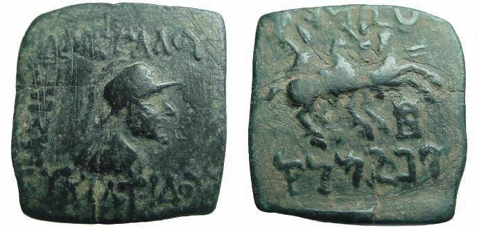 Ancient Coins - 522FC) Bactria Eucratides, king of Bactria and India, c.B.C. 171-135; AE(square) 7.01 grms 23 x 24 mm Bust right of the king diad. And helmeted. FINE CONDITION.