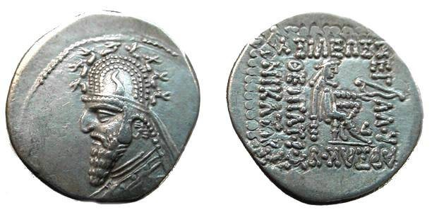 Ancient Coins - 733HH) PARTHIA, GOTARZES I, 95-90 BC,  AR DRACHM; 4.17 GRAMS, SHORE # 112, SELLWOOD # 33, IN PLEASING VF+/XF CONDITION.
