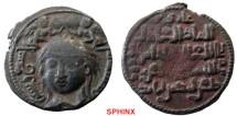 World Coins - 1432EC) ZANGID ATABEG OF MOSUL; QUTB AL-DIN MAWDUD; VF