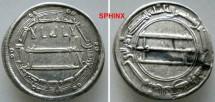 World Coins - 68EKY1) THE ABBASID CALIPHATE, FIRST PERIOD : AL-RASHID, HARUN, 170-193 AH / 786-809 AD, AR DIRHAM STRUCK AT THE MINT OF MADINAT AL SALAM (PRESENT DAY BAGHDAD) IN THE YEAR 187 AH A