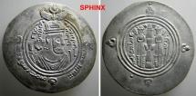 World Coins - 725CMB9) ARAB-SASANIAN, KHALID IBN ABD ALLAH, CIRCA 73-75 AH/ 692-694 AD, AR DRACHM, 4.11 GRMS, STRUCK AT BYSh (BISHAPUR) IN 74 AH, WITH MUHAMMAD RASUL ALLAH IN OBV. 3RD QUARTER