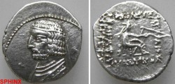 Ancient Coins - 233LR1) KINGS of PARTHIA. Artabanos II. Circa 75-62 BC. AR Drachm (4.03 g, 12h). Ekbatana mint. Diademed and draped bust left, wearing torque ending in pellet; all within pelleted
