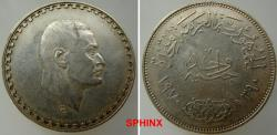 World Coins - 60RR19) EGYPT, REPUBLIC, GAMAL ABDEL NASSER, AR one pound, 24.89 grms(25) 40 mm diameter, 0.720 silver, dually dated 1970 AD /1390 AH, KM # 425 in superb aUNC condition.