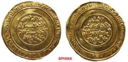 World Coins - 413EBM0Z)  Islamic Gold dinar of the Fatimid  AL-MUSTANSER BELLAH, 427-487 AH/ 1036-1094 AD, Grandson of Al-Hakem Bi 'Amr Ellah. GOLD DINAR, 4.18 GRMS.OF FINE GOLD CONTENT  STRUCK