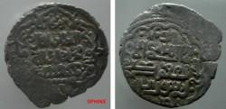 World Coins - 239CL8) MONGOL ILKHANID OF PERSIA, 3RD PERIOD, RIVAL KHANS, MUHAMMAD, 736-738 AH/ 1336-1338 AD, AR 2-DIRHAM, TYPE B, STRUCK AT ABU ISHAQ, IN 738 AH,  RARE ** RARE