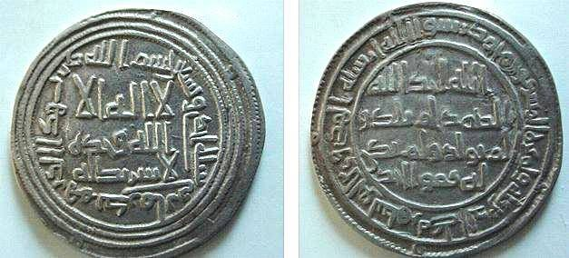 Ancient Coins - 65) THE UMAYYAD CALIPHATE, AL-WALID I, 86-96 AH / 705-715 AD, AR DIRHAM STRUCK AT THE MINT OF KIRMAN IN THE YEAR 91 AH ALBUM TYPE # 128; LAVOIX # 314, IN VF CONDITION.