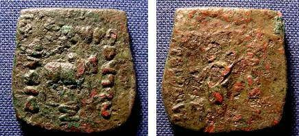 Ancient Coins - 2159) RARE INDO-GREEK, PHILOXENOS, 110-80 BC, AE HEMIOBOBL, 9.2 GRAMS, MITCHINER MIG TYPE 345, FINE.