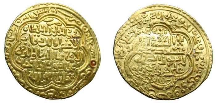 Ancient Coins - 02RMB)  ILKHANID MONGOLS OF PERSIA, ULJAITU, 703-716 AH / 1304-1316 AD, GOLD DINAR 8.89 GRAMS, (HEAVY WEIGHT) 24 MM, STRUCK AT THE MINT SHIRAZ IN THE YEAR 714 AH, SHIITE REVERSE ""