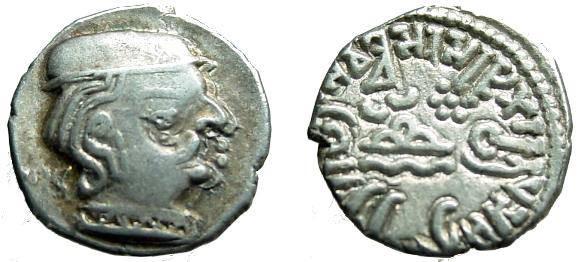 Ancient Coins - 706ER) KSHATRAPAS, INDO-SAKAS OF WESTERN INDIA, AR DRACHM,2.32 GRMS,  VISVASENA AS SATRAP, 292-304 AD,  DATE OFF, SENIOR VOL II, # 357.25D.VF.
