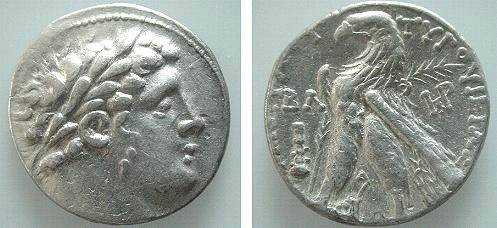 Ancient Coins - 218ERG) GREEK. PHOENICIA, Tyre. 126 BC - 65 AD.AR Shekel, 14.28 GRAMS, Laureate head of Melkart right / Eagle standing left on prow, palm on right wing. NICE VF + CONDITION;
