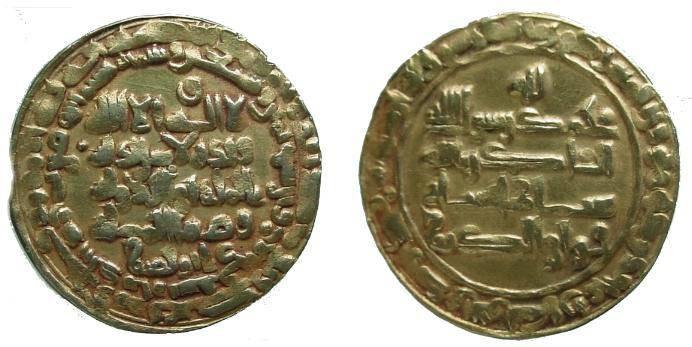 Ancient Coins - 300CFF) BUWEYHID, BAHA'A AL-DAWLA ABU NASR, IBN 'ADUD AL DAWLA, 379-403 AH / 989-1012 AD, GOLD DINAR 3.96 GRMS, OF FINE GOLD CONTENT, 24.5 MM LARGE FLAN, STRUCK AT SUQ MIN AL-AHWAZ