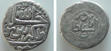 Ancient Coins - 31CC)  AFSHARID, NADIR SHAH, AS SULTAN, 1148-1160 AH / 1735-1747 AD, AR 6-SHAHI, 6.89 GRAMS, 17 MM DIA, MINTED AT TABRIZ, DOF,  TYPE C (AL SOLTAN NADER) IN SMALL MEDALLION ON OBVER