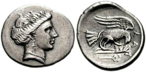 Ancient Coins - 13CFE) EUBOEA, Chalkis. Circa 290-273/271 BC. AR Drachm (18mm, 3.61 g). Head of the nymph Chalkis right / Eagle grappling with hare; crescent behind. Picard Em. 30; BCD 178. VF, to