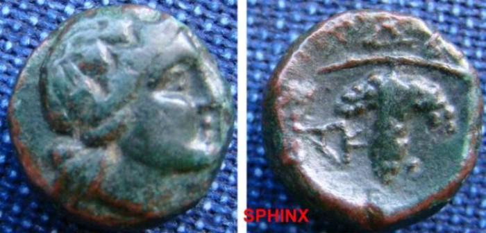 Ancient Coins - 515EK0) 13MM / 2.9 GRMS;      UNIDENTIFIED  ?????????????????
