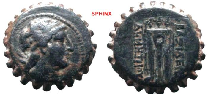 Ancient Coins - 722FG8) THE SELEUCID KINGDOM OF SYRIA, DEMETRIUS I, 162-150 BC, AE 26mm, 16.9 grms, serrated bronze, Obv. head of Apollo right, in dotted border, Rev. tripodebetween 2 lines