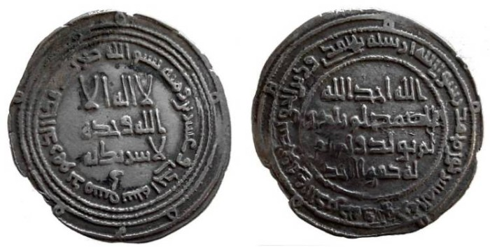 World Coins - 1248RF) THE UMAYYAD CALIPHATE, HISHAM, 105-125 AH / 724-743 AD, AR DIRHAM STRUCK AT THE MINT OF DIMASHQ IN THE YEAR 121 AH, ALBUM TYPE # 137; LAVOIX # 491, IN VF CONDITION.