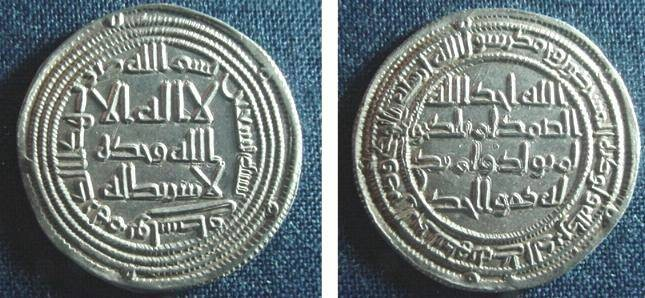 Ancient Coins - 868RLS) THE UMAYYAD CALIPHATE, AL-WALID I, 86-96 AH / 705-715 AD, AR DIRHAM STRUCK AT THE MINT OF WASIT IN THE YEAR 90 AH ALBUM TYPE # 128; LAVOIX # 346, IN VF COND.