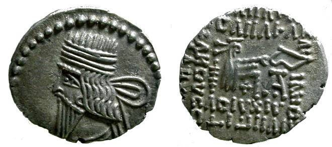 Ancient Coins - 627ER) PARTHIA, VOLOGASES III; 105-147 AD, AR DRACHM, 3.48 GRAMS, MINT OF ECBATANA, REV NO SEAT AND LETTER A BELOW BOW, TYPE OF SELLWOOD # 78.4, IN  VF CONDITION.