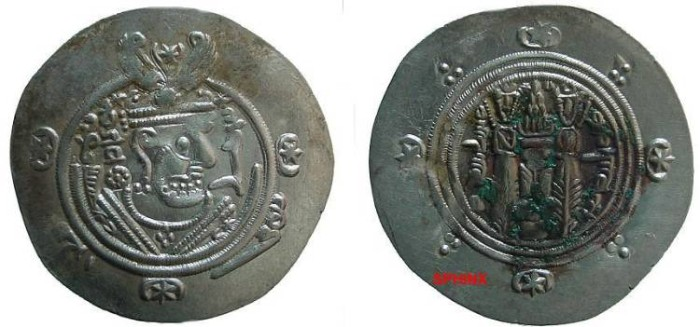 Ancient Coins - 820BF) ABBASID GOVERNORS OF TABARISTAN, UMAR ( b. AL 'LA) 771-780 AH, AR HALF DRACHM, 1.95 GRMS, 21.5 MM, WITH NAME IN PAHLAVI SCRIPT, DOWNWARD IN FRONT OF SASANIAN PORTRAI, MINT T