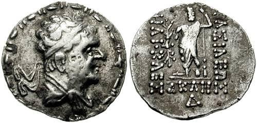 Ancient Coins - GREEK KINGS of BAKTRIA. Heliokles I. Circa 145-130 BC. AR Drachm (20mm, 3.16 gm).