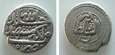 Ancient Coins - 48CC) AFSHARID, NADIR SHAH, AS SULTAN, 1148-1160 AH / 1735-1747 AD, AR 6-SHAHI, 6.92 GRAMS,18.50 MM DIA, MINTED AT MASHHAD IN 1150 AH,  TYPE C  IN VF CONDITION.