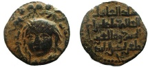 World Coins - 535ARSLM) ZENGID ATABEG OF MOSUL, QUTB AL-DIN MAWDUD, 544-565 AH / 1149-1170 AD, AE 27 MM DIRHAM, 10.38 GRAMS, DATED 556 AH, SS TYPE 59.2;  AVF