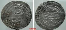 World Coins - 47) BUWEYHID, 'Imad Al-Dawla 'Ali b. Buwayh, 322-338 AH/ 934-949 AD, Ar dirham struck at Shiraz in 322 AH, citing Al-Radi, type of Album # 1538, in VF cond.