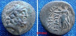 Ancient Coins - 715FB0) Islands off Cilicia, Elaioussa Sebaste. 1st century B.C.(21 mm (6.2 g). Diademed head of Zeus right; behind, A within circle / Nike advancing left, holding wreath and palm;
