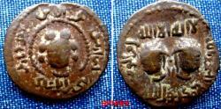 World Coins - 920FF1) ARTUQIDS OF MARDIN, NAJM AL-DIN ALPI, 547-572 AH/ 1152-1176 AD; AE DIRHAM, 31.5 MM, 12.03 GRMS, TYPE SS 30.1 (CALIPH AL MUSTANJID) 560-566 AH.